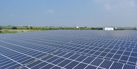 配合國家推動綠能政策,協力釋出國有非公用土地